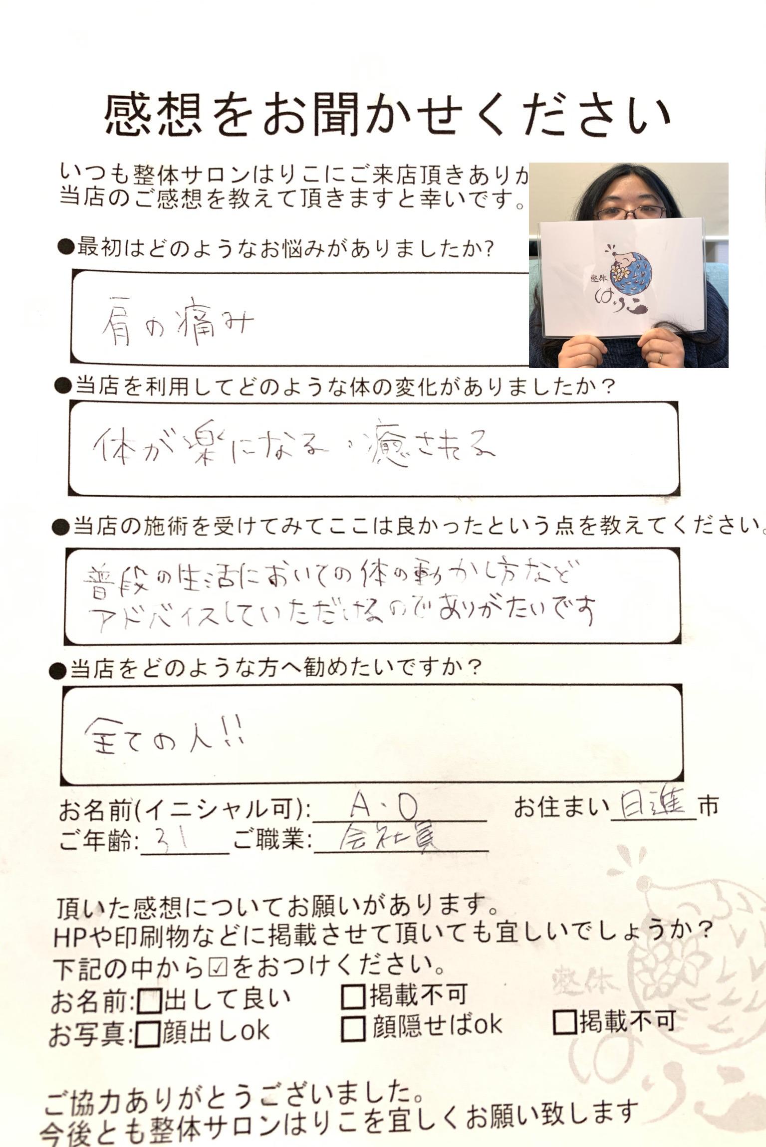 口コミイメージ10