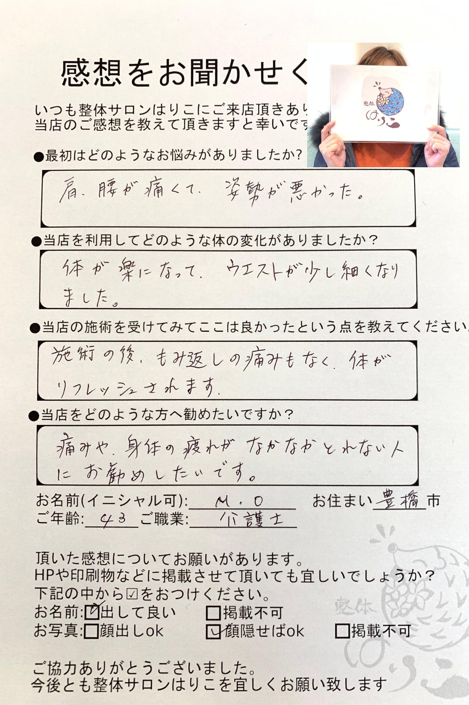 口コミイメージ12