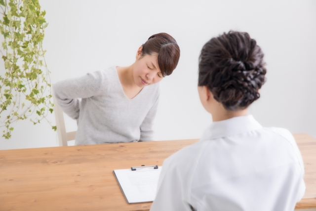 当院の腰痛治療について