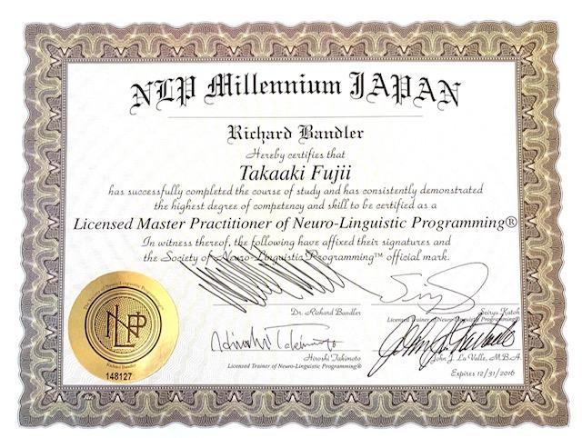 米国NLP協会認定マスタープラクティショナー資格証(藤井孝昭)